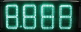 PART#JN120245        LED Gas Price Sign