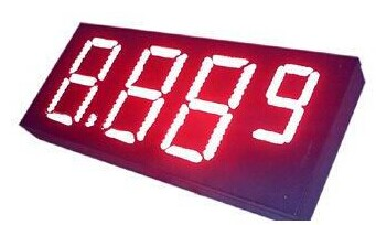 PART#JN120246        LED Gas Price Sign