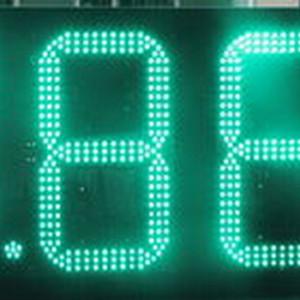 PART#JN120247        LED Gas Price Sign