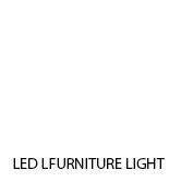 ledfurniturelight